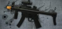 Misc Innex Wii MP5 1