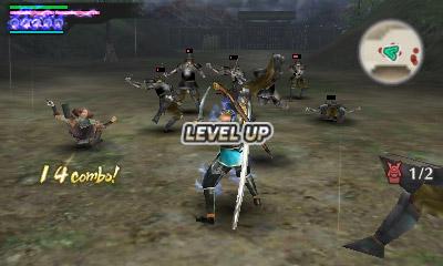 Level-up_u
