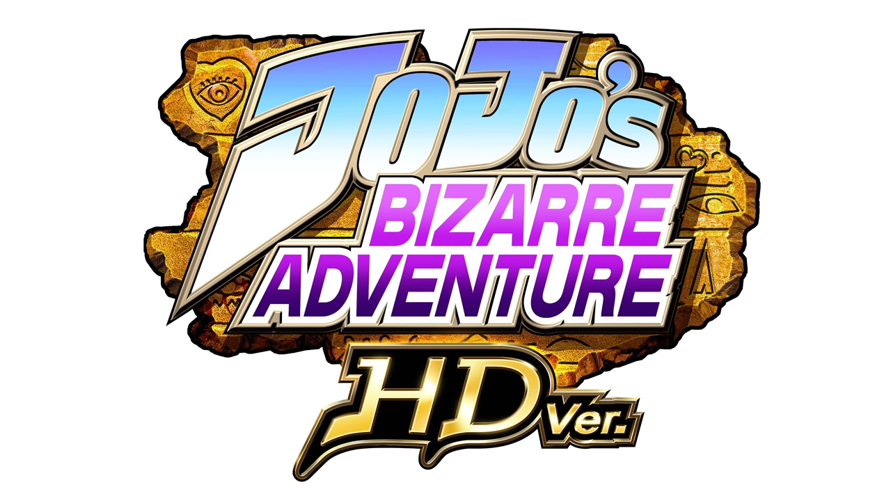 JoJo BizareAdventure FeatureBanner