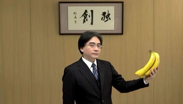 E3 2012 - Bananas